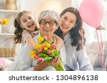 happy women's day  child... | Shutterstock . vector #1304896138