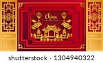 Chinese Pavilion Arch  Door An...