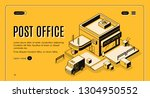 postal company isometric vector ... | Shutterstock .eps vector #1304950552