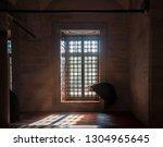 istanbul  turkey   february 7 ... | Shutterstock . vector #1304965645