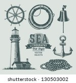 Vintage Sea Objects