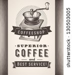 vintage coffee background | Shutterstock .eps vector #130503005