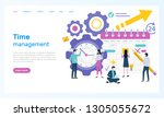 time management organizer and... | Shutterstock .eps vector #1305055672