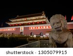 Stone Lion At Night Tiananmen...