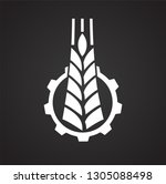 cereal icon on black background ...   Shutterstock .eps vector #1305088498
