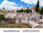 athens  greece   july 20  2018  ... | Shutterstock . vector #1305123055