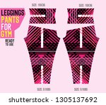 leggings pants for gym | Shutterstock .eps vector #1305137692
