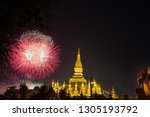 lao people s army 70th... | Shutterstock . vector #1305193792