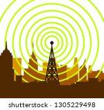 tower transmitter icon | Shutterstock .eps vector #1305229498