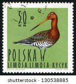 Poland   Circa 1964  Post Stam...