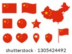 china flag icons set  national... | Shutterstock .eps vector #1305424492