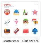 japan icon set | Shutterstock .eps vector #1305429478
