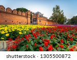 tha phae gate of old city in... | Shutterstock . vector #1305500872