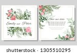 vector template for wedding... | Shutterstock .eps vector #1305510295