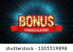 shining retro sign bonus with... | Shutterstock .eps vector #1305519898