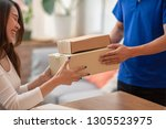 young asian woman customer... | Shutterstock . vector #1305523975