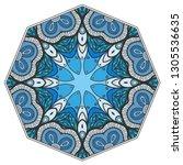 mandala flower decoration  hand ... | Shutterstock .eps vector #1305536635