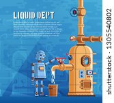 the robot pours liquid from a... | Shutterstock .eps vector #1305540802