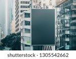 clean black billboard on...   Shutterstock . vector #1305542662