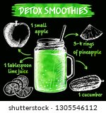 smoothie or detox cocktail day... | Shutterstock .eps vector #1305546112