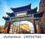 manchester  uk  february 1 ...   Shutterstock . vector #1305547582