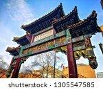 manchester  uk  february 1 ...   Shutterstock . vector #1305547585