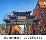 manchester  uk  february 1 ...   Shutterstock . vector #1305547588