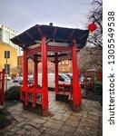manchester  uk   february 1 ...   Shutterstock . vector #1305549538