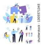 business people vector set.... | Shutterstock .eps vector #1305571345