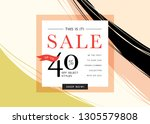 sale banner template design.... | Shutterstock .eps vector #1305579808