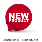 red vector banner new product | Shutterstock .eps vector #1305587545