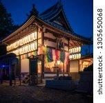 kyoto  japan  november 3  2018  ... | Shutterstock . vector #1305650068