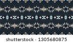 seamless floral pattern folk... | Shutterstock .eps vector #1305680875