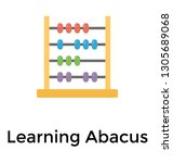 primary learning from abacus  | Shutterstock .eps vector #1305689068