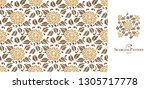 flower seamless pattern. | Shutterstock .eps vector #1305717778