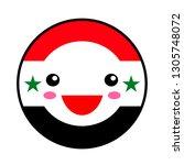 kawaii syria flag smile. flat... | Shutterstock .eps vector #1305748072