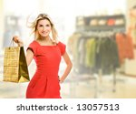 beautiful young woman with a... | Shutterstock . vector #13057513