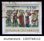 zagreb  croatia   august 29 ... | Shutterstock . vector #1305768112