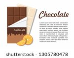 chocolate bar package with... | Shutterstock .eps vector #1305780478