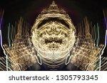 abstract symmetrical... | Shutterstock . vector #1305793345