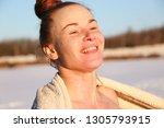 a beautiful young girl  a woman ... | Shutterstock . vector #1305793915