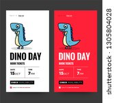 dinosaur event app interface...