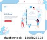 help center web banner template.... | Shutterstock .eps vector #1305828328