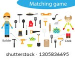 profession matching game for... | Shutterstock .eps vector #1305836695