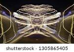 abstract symmetrical... | Shutterstock . vector #1305865405