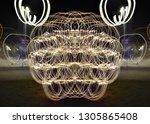 abstract symmetrical... | Shutterstock . vector #1305865408