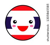 kawaii thailand flag smile.... | Shutterstock .eps vector #1305865585