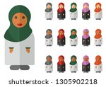 vector set of arab woman with... | Shutterstock .eps vector #1305902218