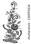 beautiful floral element. black ... | Shutterstock .eps vector #130593626