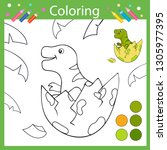 coloring book pages. activity... | Shutterstock .eps vector #1305977395